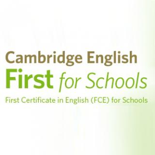 Αποτελέσματα Εξετάσεων Lower Cambridge Μαΐου 2016