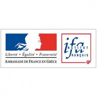 Αποτελέσματα Εξετάσεων Γαλλικών Delf A2 & B2 Μαΐου 2017