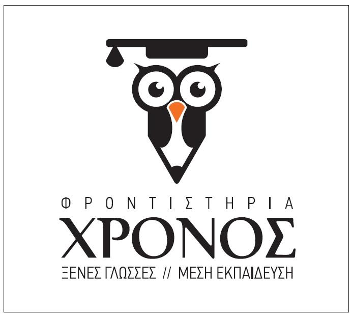 Ασπρο Logo