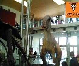 Οι μαθητές μας βρέθηκαν «Στην Χώρα των Δεινοσαύρων»