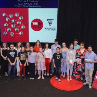 TED-Ed Club: Η φωνή των μαθητών μας ακούγεται σ' όλο τον κόσμο