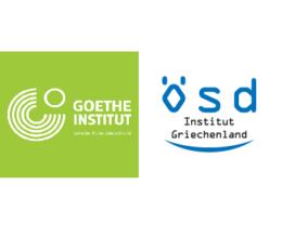 Αποτελέσματα Εξετάσεων Γερμανικών Β2 Δεκεμβρίου 2019