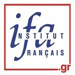 Αποτελέσματα Εξετάσεων Γαλλικών Delf A1, A2 & B1 Ιουνίου 2020