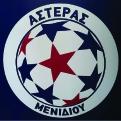 Αστέρας Μενιδίου