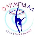 Ολυμπιάδα Θρακομακεδόνων